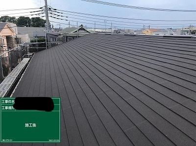 2021/10/13世田谷区梅丘アパート屋根カバー工事